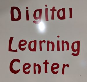 Digital learning center poster